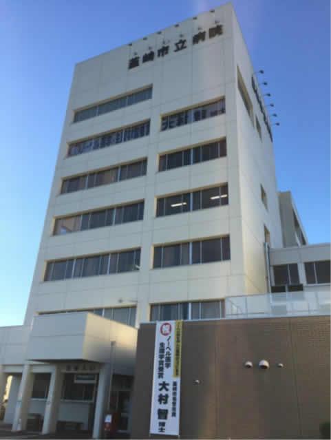 韮崎市立病院について